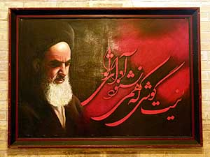 Iran: Picture of Ayatollah Khomeini in the Nasir-al-Molk Mosque in Shiraz