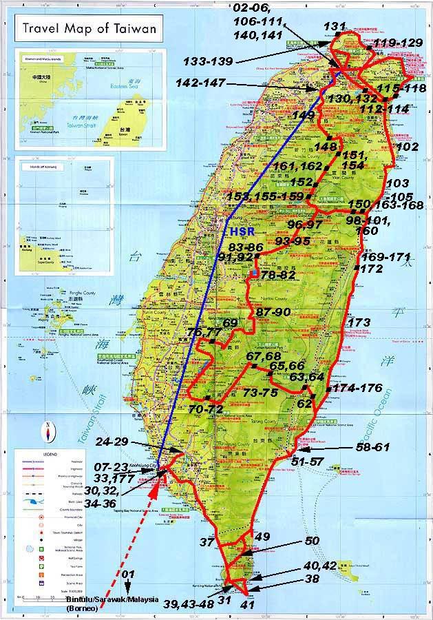 Worldrecordtour Asia Southeast Asia Far East Taiwan Republic - Map of taiwan